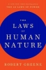 Greene Robert, Laws of Human Nature