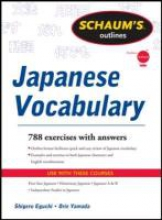 Eguchi, Shiqeru Schaum`s Outline of Japanese Vocabulary