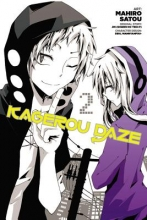 Jin Kagerou Daze The Manga 2