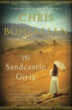 Bohjalian, Chris The Sandcastle Girls