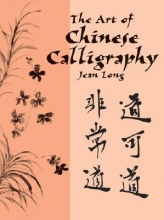 Long, Jean The Art of Chinese Calligraphy