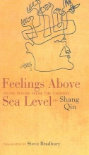 Qin, Shang Feelings Above Sea Level