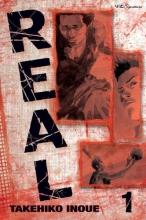Inoue, Takehiko Real, Vol. 1