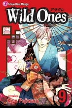 Fujiwara, Kiyo Wild Ones 9