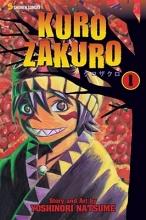 Natsume, Yoshinori Kurozakuro, Volume 1