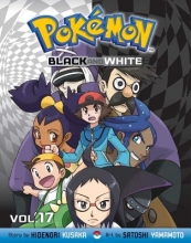 Kusaka, Hidenori Pokemon Black and White 17
