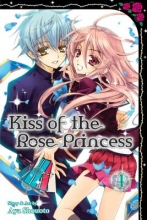 Shouoto, Aya Kiss of the Rose Princess 4