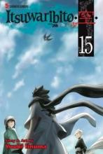 Iinuma, Yuuki Itsuwaribito 15