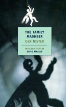 Nishter, Der The Family Mashber