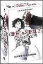Oshii, Mamoru  Oshii, Mamoru Ghost In The Shell 2