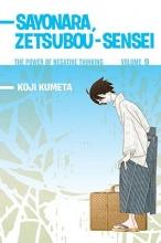 Kumeta, Koji Sayonara, Zetsubou-Sensei 9
