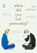 Fumi Yoshinaga, Fumi What Did You Eat Yesterday?, Volume 2