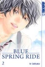 Sakisaka, Io Blue Spring Ride 02