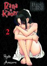 Amazume, Ryuta Nana & Kaoru - Black Label 02