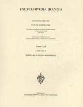 , Encyclopaedia Iranica Volume XVI Fascicule 5