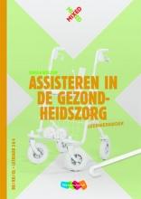 Frederique van der Graaf Lisette van Engelen, Assisteren gezondheidszorg BB/KB/GL Leerjaar 3&4 Leerwerkboek