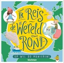 Annemarie Dragt , Ik reis de wereld rond