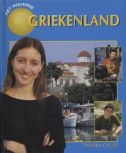 Tamsin  Osler Het moderne Griekenland