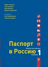 Nadja Louwerse , Paspoort voor Rusland 1 Tekstboek