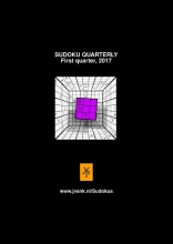 Herman  Adèr Sudoku quarterly (first quarter 2017)