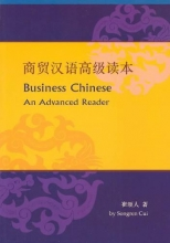 Songren Cui Business Chinese