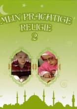 Recep Özdirek Faruk Salman  Nazif Yilmaz, Mijn Prachtige Religie 2