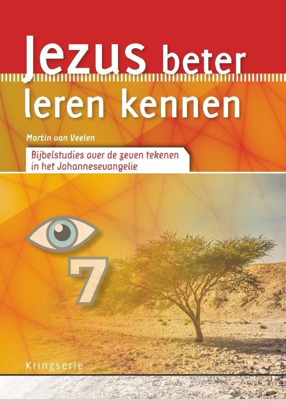 Martin van Veelen,Jezus beter leren kennen