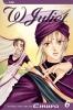 Emura,W Juliet 6