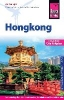 Lips, Werner, ,Reise Know-How Reisef?hrer Hongkong mit Stadtplan