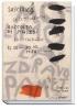Benetik, Rudi,Skizzenbuch 12.05. - 30.10.1988