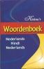 <b>Frank  Kishna</b>,Kishna`s Woordenboek   Nederlands-Hindi-Nederlands