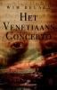 Wim  Belaen,Het Venetiaans Concerto