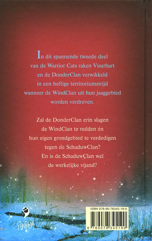 Erin Hunter,Water en vuur