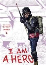 Hanazawa, Kengo I Am a Hero Omnibus 2