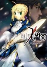Urobuchi, Gen Fate Zero 1