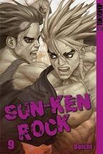 Boichi Sun-Ken Rock 09