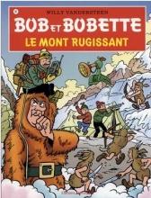 Willy  Vandersteen Bob et Bobette 80 Le Mont Rugissant