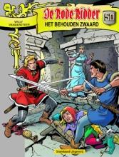 Willy  Vandersteen De Rode Ridder 224 Het behouden zwaard