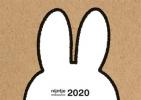 , Nijntje familie planner 2020