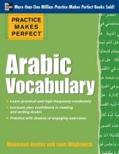 Gaafar, Mahmoud,   Wightwick, Jane Arabic Vocabulary