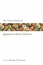 Goossen, Theodore W Oxford Book of Japanese Short Stories