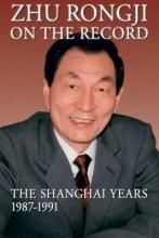 Zhu, Rongji Zhu Rongji on the Record