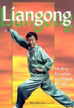 Yu, Wen-Mei Liangong