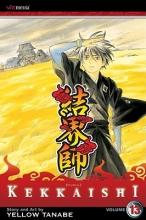 Tanabe, Yellow Kekkaishi 13