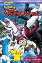 Takamisaki, Ryo Pokemon