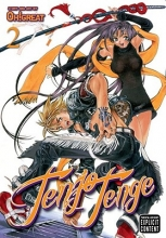 Oh!great Tenjho Tenge 2