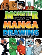 Okum, David Monster Book of Manga Drawing
