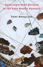 Hoagland, Tony Unincorporated Persons in the Late Honda Dynasty
