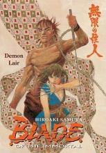 Samura, Hiroaki Demon Lair