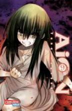 Kagesaki, Yuna AiON 09